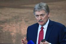 """Песков: """"Личную роль Путина в прекращении войны в Нагорном Карабахе должны помнить все"""""""