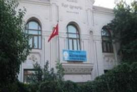 Թուրքիայում վտանգված են հայկական դպրոցների անունները