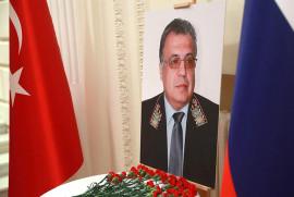 Прокуратура Турции потребовала приговорить к пожизненному заключению обвиняемых в убийстве Карлова