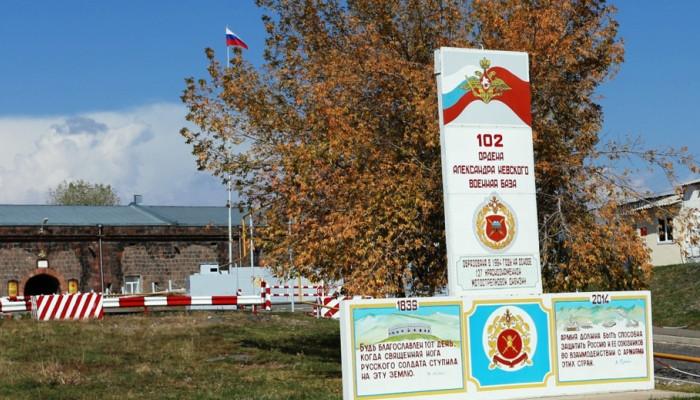 Ermenistan'daki Rus askeri üssünde görevli asker ölü bulundu