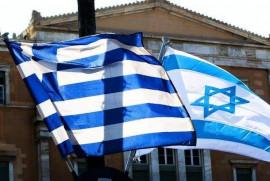 Իսրայելն ու Հունաստանը դատապարտել են Էրդողանի արած հայտարարությունները Հյուսիսային Կիպրոսում